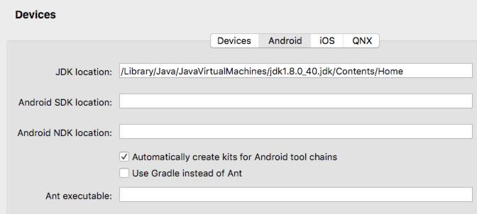 qt58_creator-android_prefs1